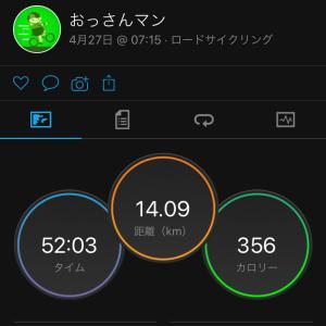 ジテツー 4/27(火) 2021年 61日目