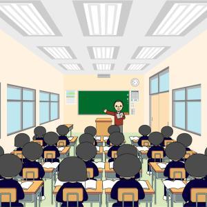 日本の教育にないもの