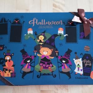 〈シャトレーゼ〉ハロウィンのお菓子が可愛くて買わずにいられませんでした!