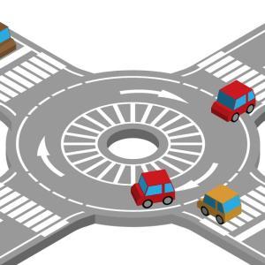 円の形をした交差点にあるルールとは・・・