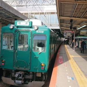 近鉄西大寺駅に謎の緑の電車が・・8309ってなんや?