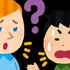 【英語学習】TOEICで高得点をとるための勉強方法とは?