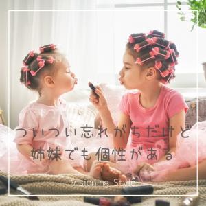 ママと主婦のための数秘コーチングセッション☆メニュー