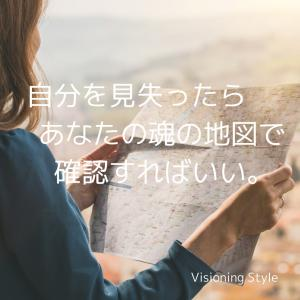 New☆自分を知って自分を生かす『本当の自分を知って人生開花セッション』