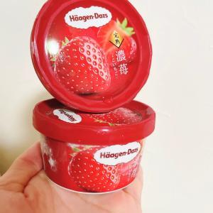 魅惑の「濃苺」さすがハーゲンダッツ