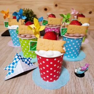 こどもの日のカップシフォンケーキ