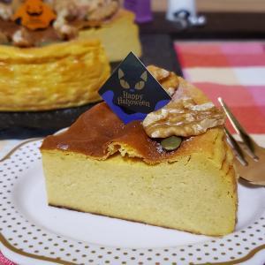 パンプキンベイクドチーズケーキ