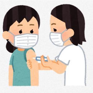 モデルナワクチン接種2回目。果たしてその結果は!?
