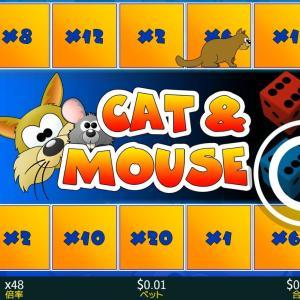 新着「ネコとネズミの大激闘」 プレイ日記