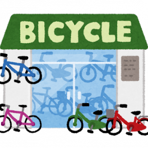 自転車買うならどの専門店が一番いい?【失敗しないお店選び】