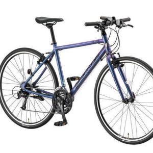 【クロスバイク】ブリヂストン「XB1」とGIANT「R3」を比較してみた(スペック・金額など)