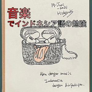 音楽でインドネシア語の勉強