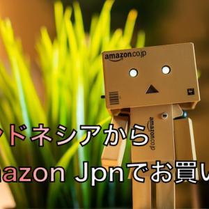 Amazon Jpnでインドネシアから買い物/Belanja di Amazon Jpn dari Idn.