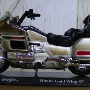 Honda Gold Wing SE・・・♪