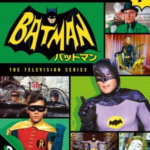 バットマン が好き (テレビシリーズ)