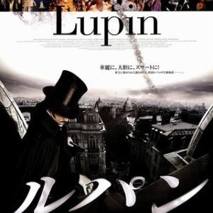 映画 ルパン  (2004年)