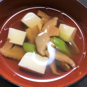 こんなにお手軽なのに高級和食の味!椎茸のお吸い物