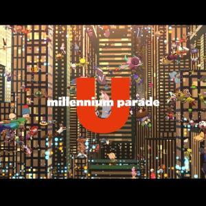 millennium paradeの「U」が最高でした。
