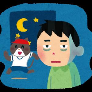 眠らせてください!猫の運動会が夜中に開催される3つの理由と対策