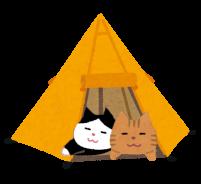猫とキャンプに行きたい!必要グッズ一覧とおすすめ(災害時併用も)