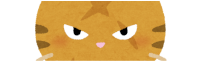 猫が見ている世界はどんなもの?猫の目の機能や色の不思議に迫る