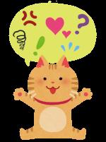 【必見】猫と会話できる?鳴き声で伝える猫の気持ちを読みとろう