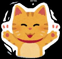 """猫の肉球に備わるカワイさ+スゴすぎる""""捕食者""""の機能を徹底解説"""