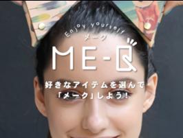 猫のグッズが簡単に作れる!「ME-Q(メーク)」を徹底解説