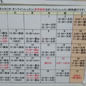 7月のタイムスケジュール一部変更、定員について