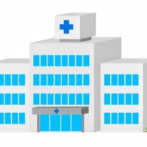 【地方移住】持病の定期検診で大学病院へ〜移住しても病院は変えません〜好酸球性副鼻腔炎・視神経乳頭陥凹・喘息