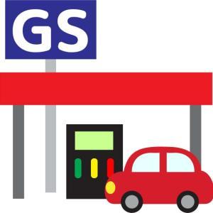 ガソリン代が高い!長野県はガソリン代が高いランキング全国2位〜車生活には痛いですね