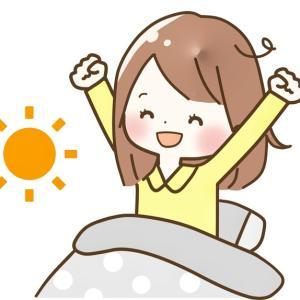 セミリタイア生活で毎日8時間睡眠確保!パフォーマンス向上!からだもフットワークが軽いです