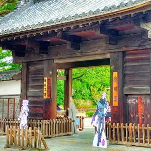 名古屋の徳川美術館へ行ってきました〜刀剣に興味津々!かわいい刀剣女子がいっぱい!刀剣乱夢とコラボ展