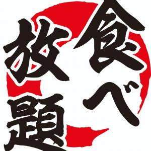 かっぱ寿司食べホー行ってきました〜2,200円で食べ放題・・9月26日(日)は1日限りの半額祭!!