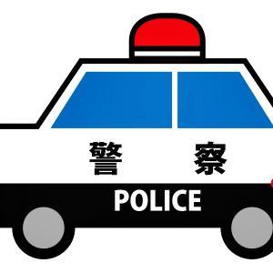 長野県ビーナスラインのネズミ捕り〜速度取り締まり機に注意!安全運転第一で気持ちよく