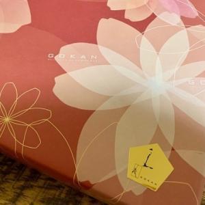 GOKAN 美味しいお菓子セット、いただきました!