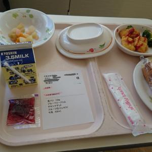 入院10日目①(手術8日目 病室にて )1月中旬
