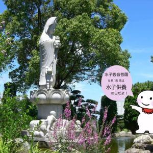 興福院霊園の仏像たち
