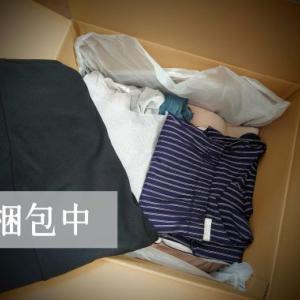 衣類の断捨離その2~セカンドストリートとトレジャーファクトリーの利用記録