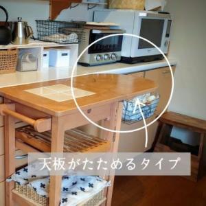 GWのDIYその1~キッチンワゴンを作りました