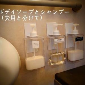 バスルーム丨タワーと無印で浮かせて外せるボトル収納に