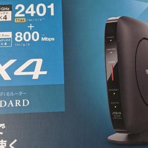 BUFFALO 無線LAN親機 2401+800Mbps ブラック WSR-3200AX4S/DBK