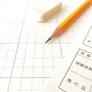 日能研全国テスト(小4)