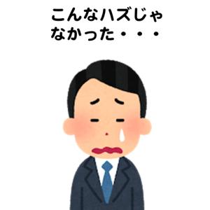 『褒める』について-番外編-(2)