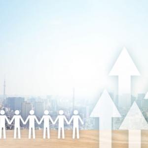 人材育成・組織マネジメントにおける『組織の底上げの方法』について(7)