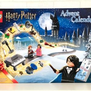 レゴ LEGO レゴ(R)ハリー・ポッター(TM) アドベント・カレンダー 75981 開封レビュー その1