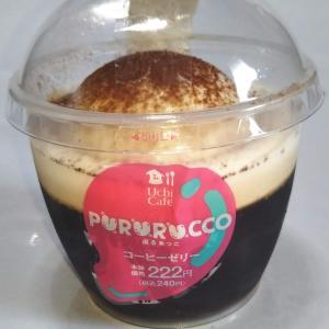【似非グルメの甘味礼讃 32品目】ローソンの『ぷるるっこ -コーヒーゼリー-』