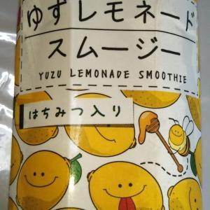 【初飲みドリンク生活 56杯目】スジャータめいらくの『ゆずレモネードスムージー』