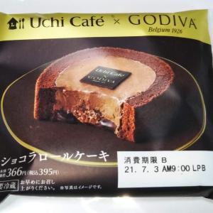 【似非グルメの甘味礼讃 55品目】ローソンの『Uchi Café×GODIVA ショコラロールケーキ』