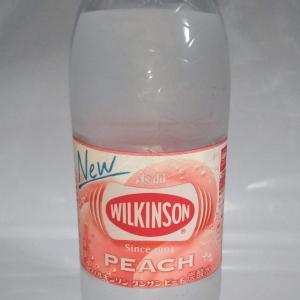 【初飲みドリンク生活 61杯目】アサヒ飲料の『ウィルキンソン タンサンピーチ』